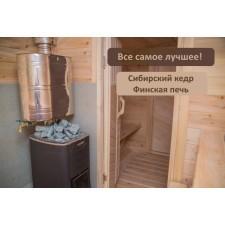 Баня-бочка из сибирского кедра с финской печью