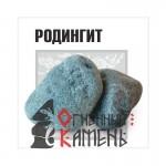 Родингит обвалованный Огненный камень, 20 кг