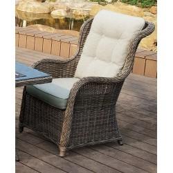 Плетеное кресло Joygarden Geneva