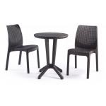 Комплект мебели Keter Bistro Set