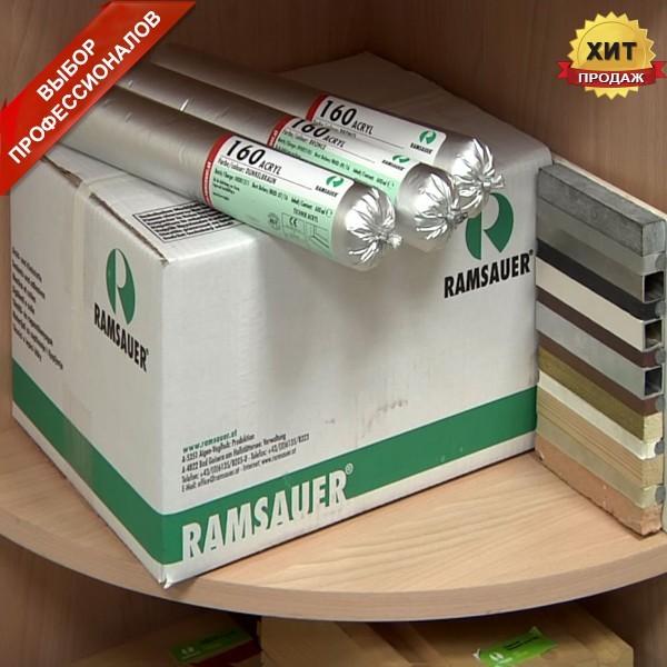 Акриловый герметик Ramsauer 160 Acryl 600 мл.