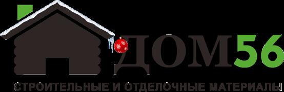 ДОМ56 - интернет-магазин строительных товаров в Оренбурге