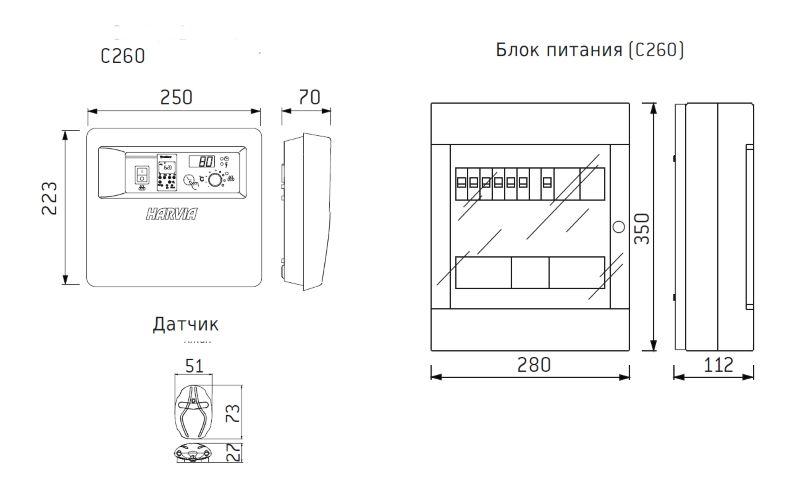 Схема подключения Harvia С260-34